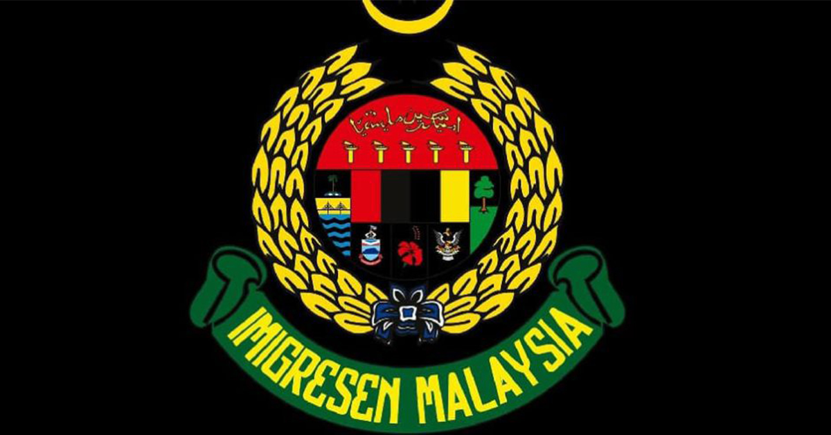 Read more about the article Local man sues Malaysia's Immigration Department for RM2.67 million over 'unlawful arrest' and 'degrading treatment' during detention